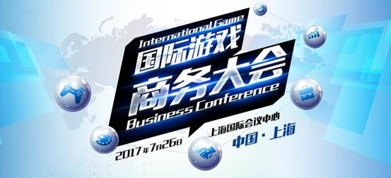 The pan Entertainment Summit appeared in Shanghai in July 26th: the first participants were unveiled