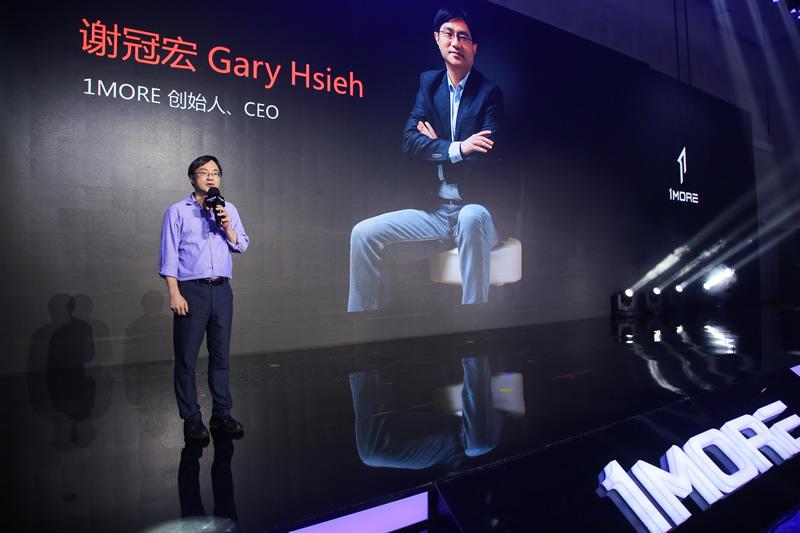 图2:1MORE CEO致辞.jpg