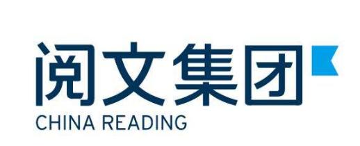 阅文集团(1).png