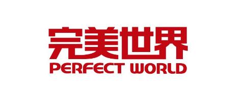 完美世界.png