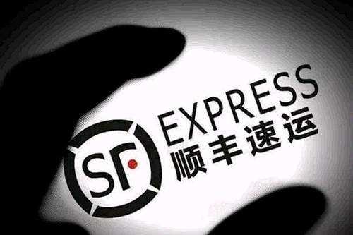 顺丰集团回应快递员猥亵女孩:依据警方调查结果严肃处理