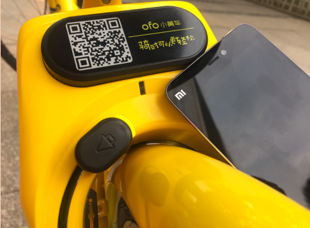 让解锁更方便 ofo通过NFC开启全新解锁技能