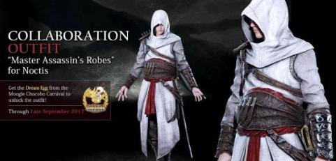 最终幻想15与刺客信条联动 将于8月31日推出刺客主题DLC