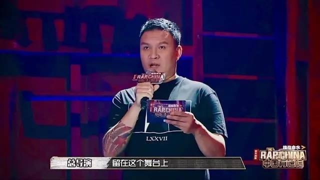 《中国有嘻哈》总导演车澈升任爱奇艺副总裁 向陈伟汇报