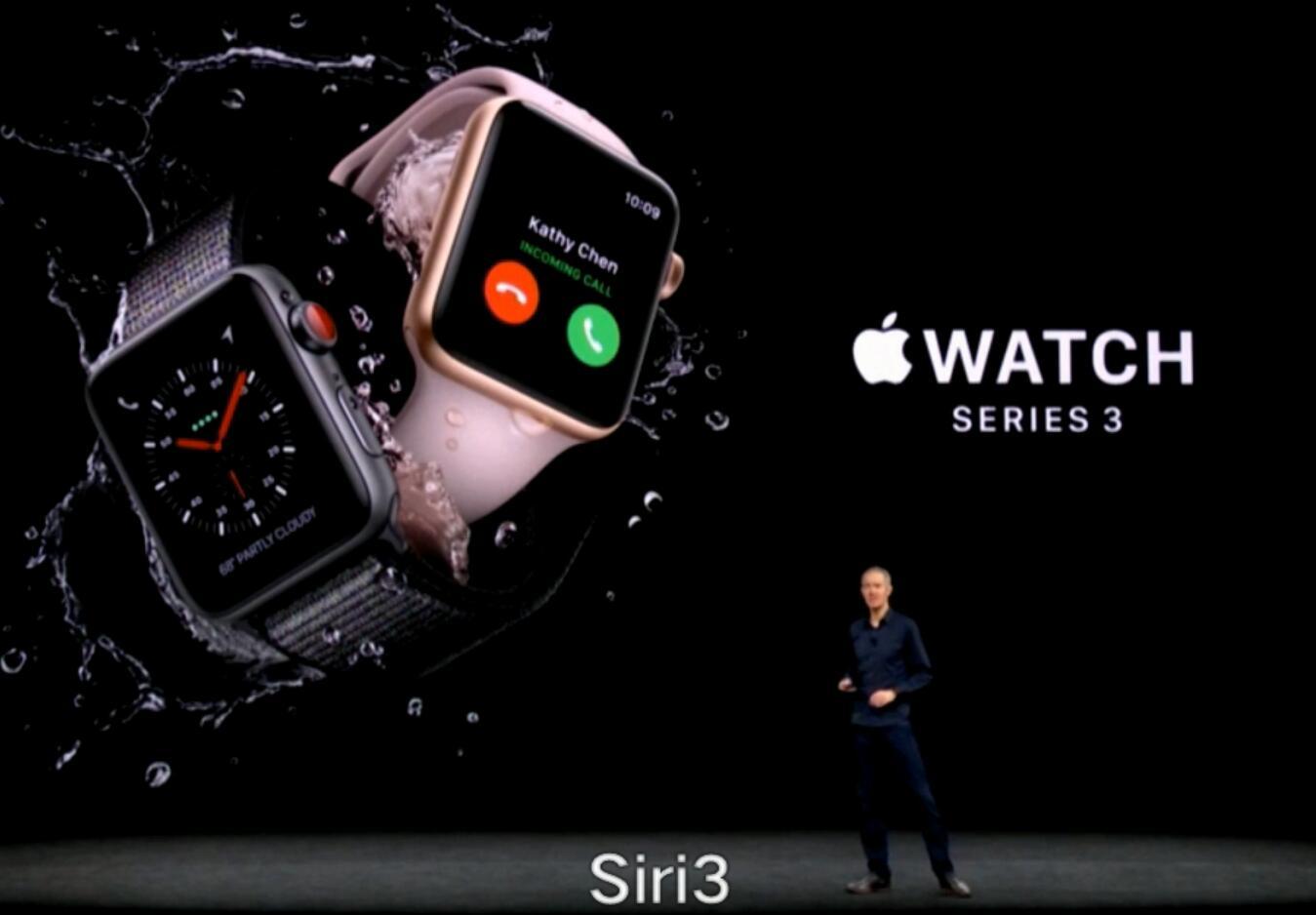 Apple Watch 3一并发布 外观保持