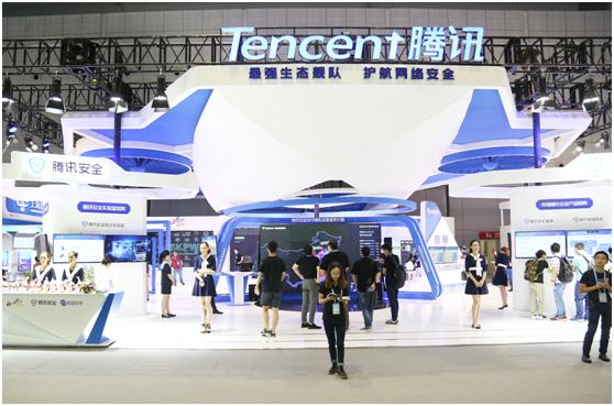 安全舰队亮相网络安全周  腾讯安全提供中国网络安全发展新方案