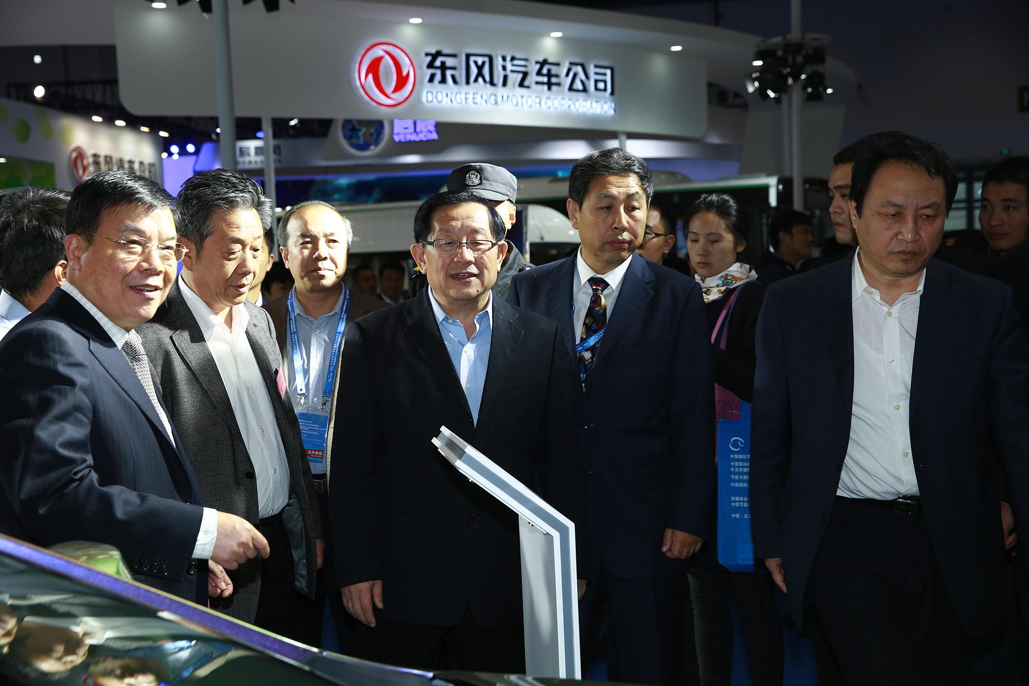 2017中国国际节能与新能源汽车展将盛大开幕