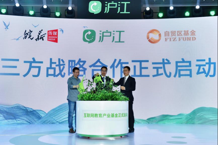 沪江发布新战略:重点发力网校、CCtalk 组建智能学习实验室