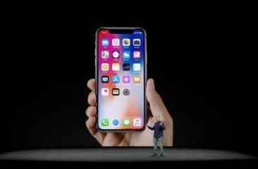 首批国行版iPhone X备货量发布 共计76450台
