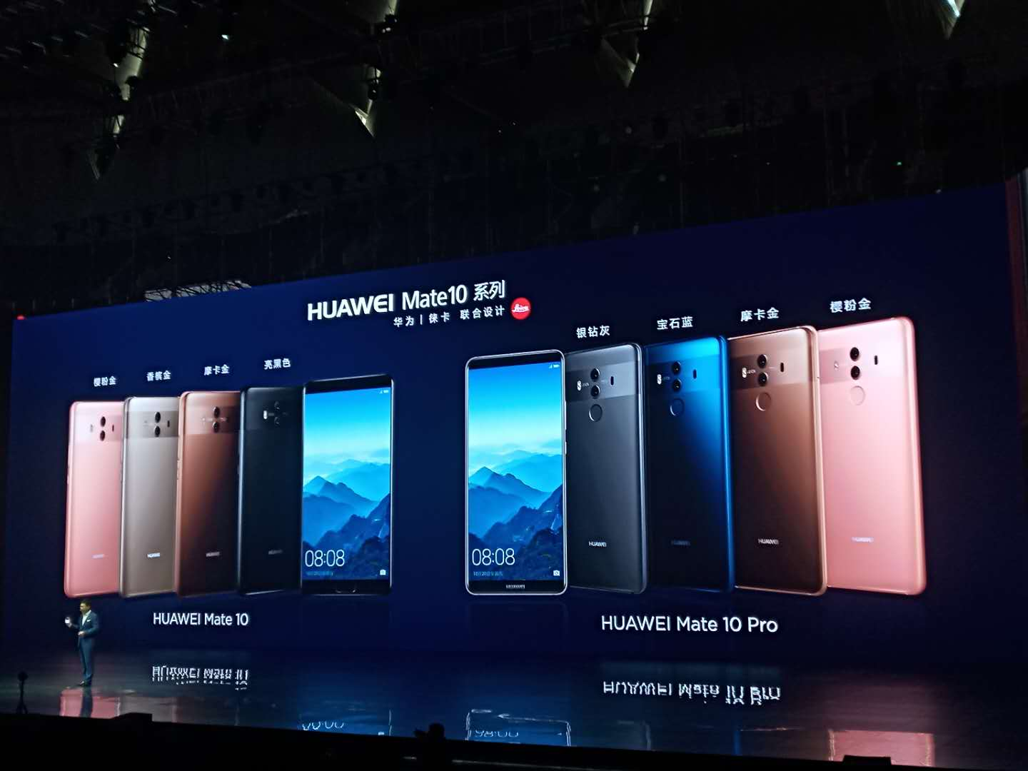 Huawei Mate 10 line the release of the price of 3899 yuan
