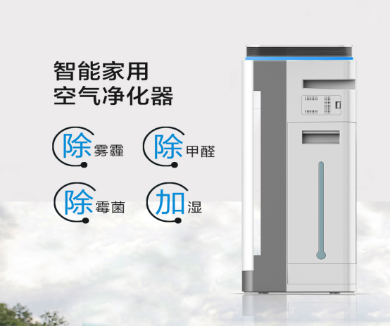 2017 in the first three quarters of the air purifier 10 ranks, popular in Europe and the brand
