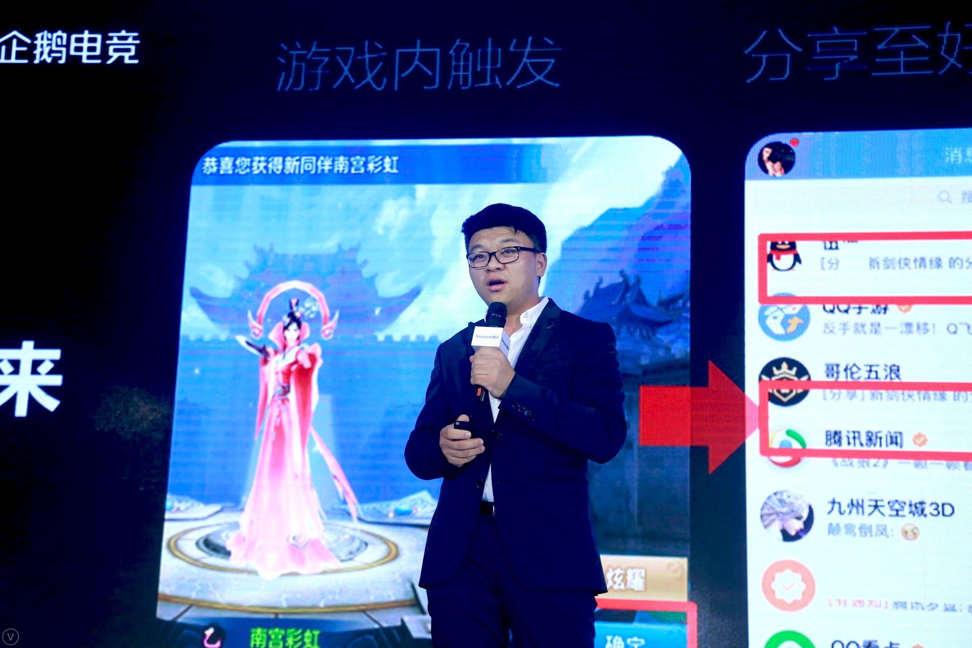 QQ手游推出社交组件扶持计划 构建社群游戏新生态