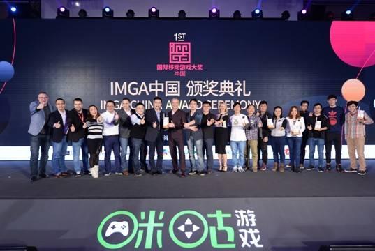 http://img1.utuku.china.com/537x0/game/20170113/9d65f2f2-985c-4edc-99c2-e9a15349b4ba.jpg