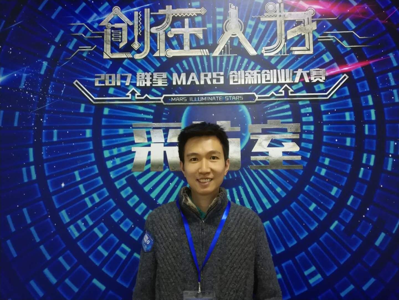 【2017MARS复赛】无人零售系统:升级传统便利店