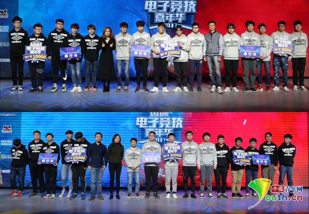 > 国际电子竞技嘉年华中国大陆赛区完美落幕