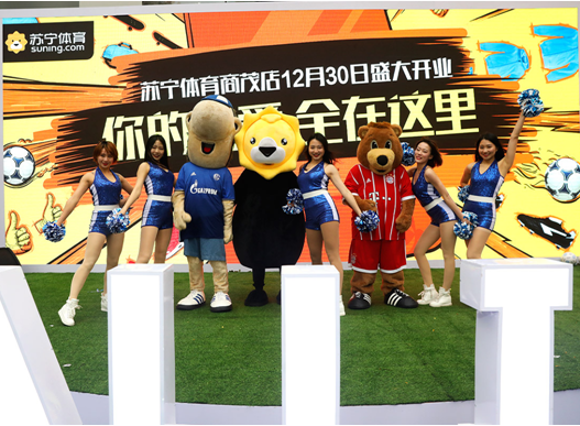 Gu Chao and Zhang Xiaobin of Suning Sports Merchant Mao Flagship Store opened today to present awards for honorary fans