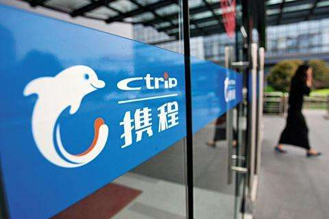 Ctrip COO Sun Maohua will go to Cambridge university to study CEO appointed rui-liang Chen big accommodation