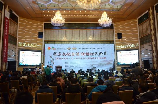 Strong cultural self-confidence New sound communication era culture famous lecture hall into Peking University