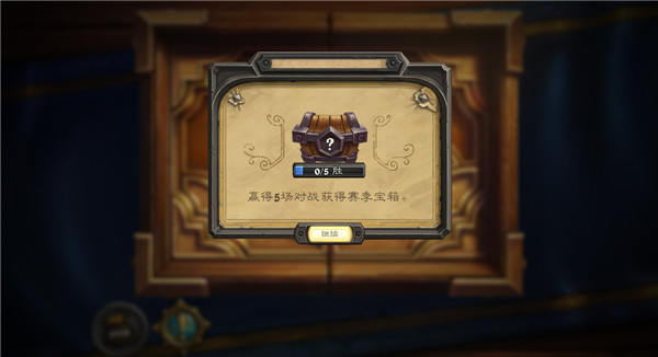 Improvement of Skystairs in Hearthstone Legend: No more Level 20 is needed to get the card back that month