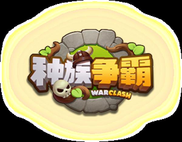 logo_看图王.png