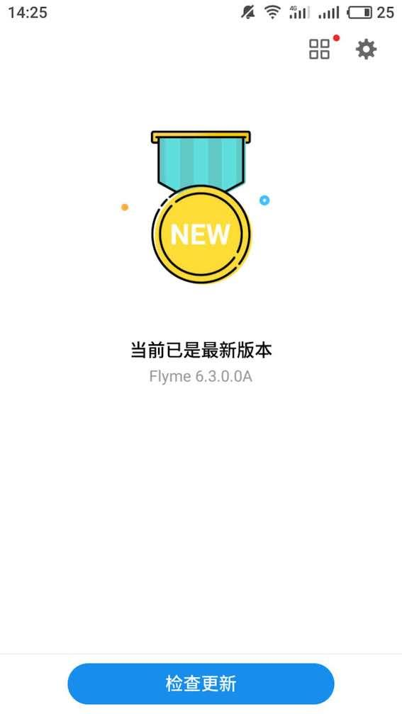 Flyme 6 new stable version of overhand experience: fast response speed, run more smoothly