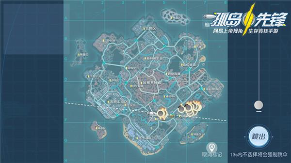 用MOBA视角玩生存竞技的《孤岛先锋》和网易的尝鲜计划