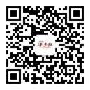 qrcode_for_gh_c0efe8a864f6_258