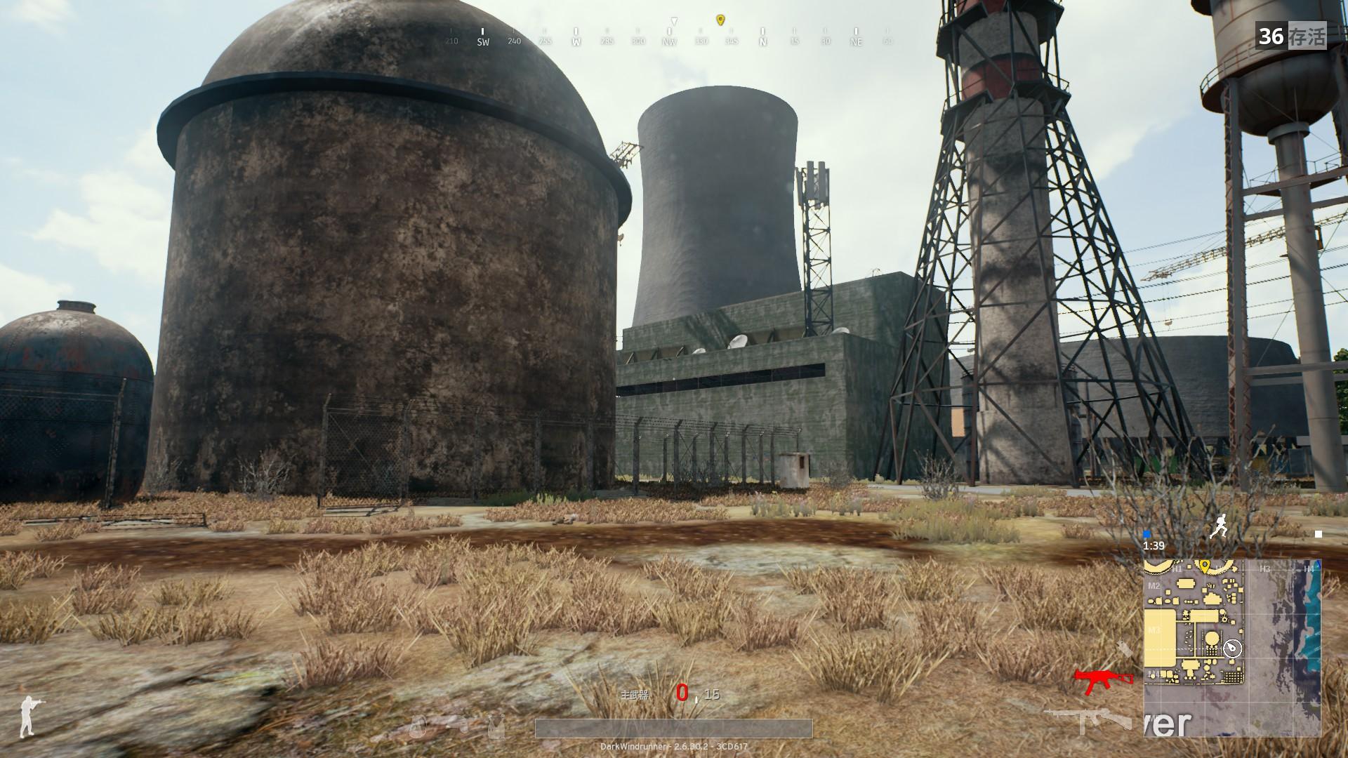 钢厂附近的核电站