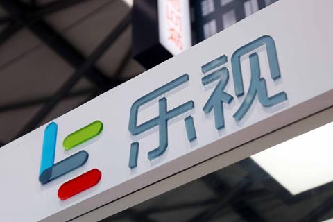 乐视网节后首个交易日封死涨停板 明天召开临时股东大会