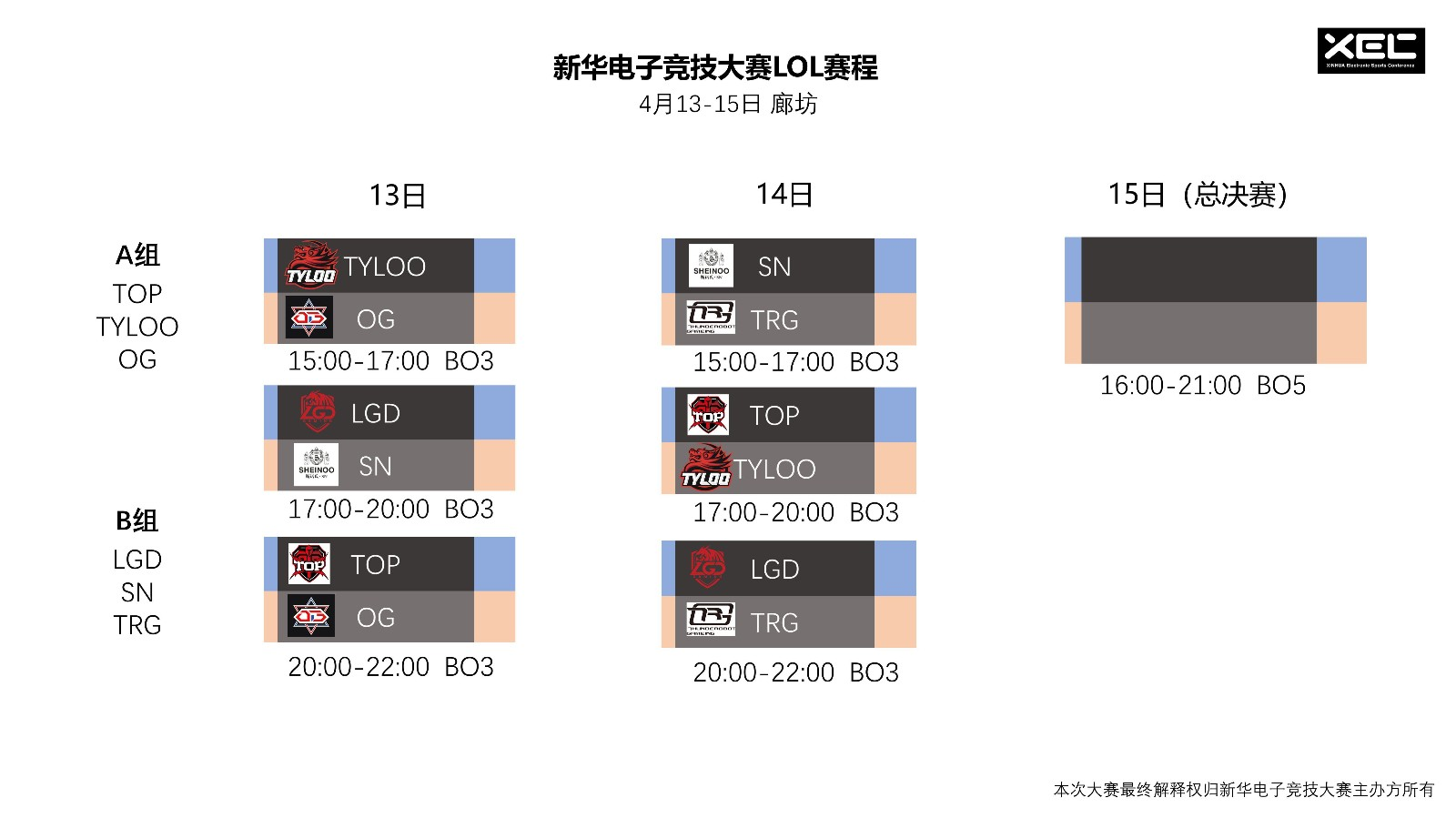 clip_image007_看图王.jpg