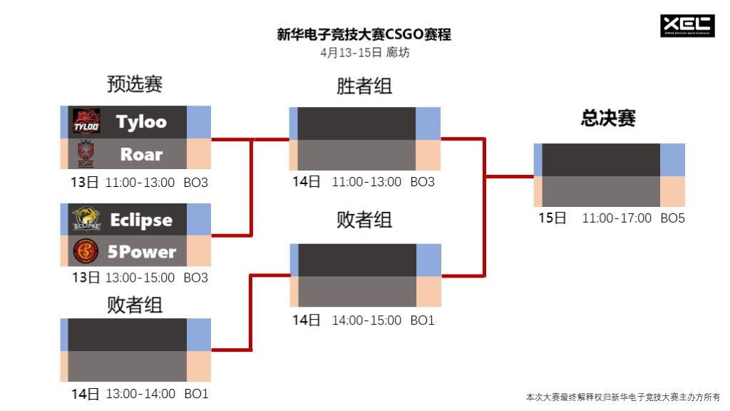 clip_image011_看图王.jpg