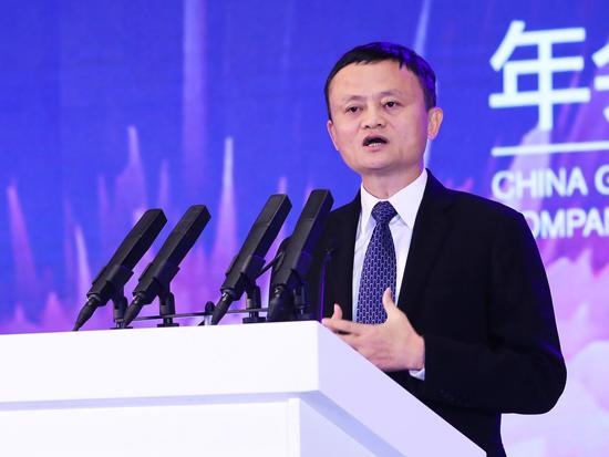 """马云总结未来企业""""新三观"""":没有哪个企业可以高枕无忧"""