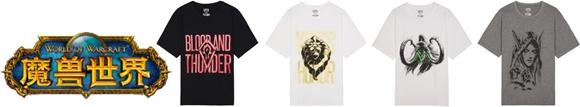 > 优衣库暴雪主题T恤5月18日发售 售价99元包括守望先锋等6款游戏