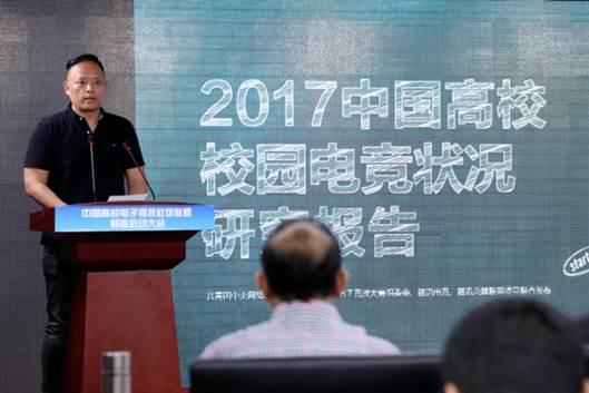 5月10日活动新闻稿照片4-余淼报告1