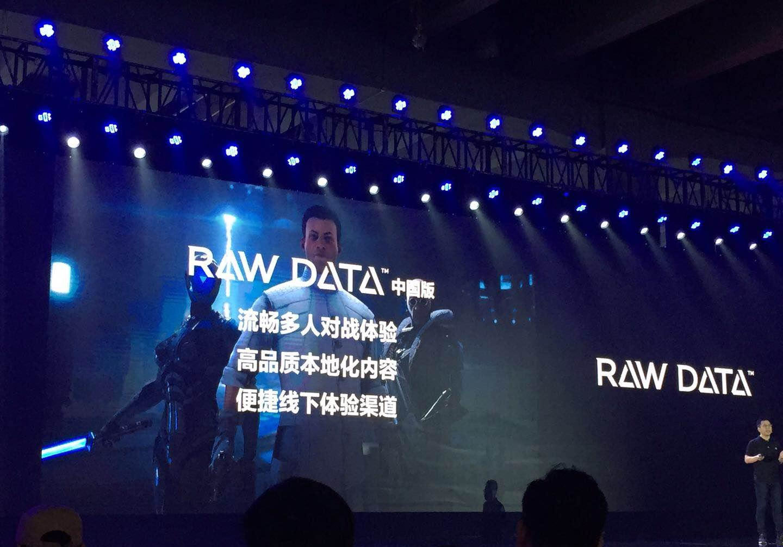 网易与Survios达成战略合作 引入《Raw Dada》等4款VR游戏 互连网新闻 第1张