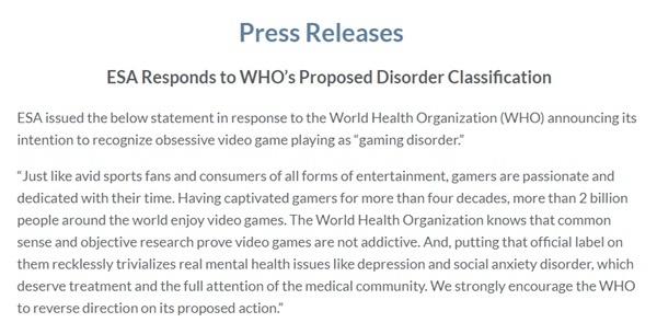 游戏成瘾正式列为精神疾病 任天堂索尼等大厂联合反对