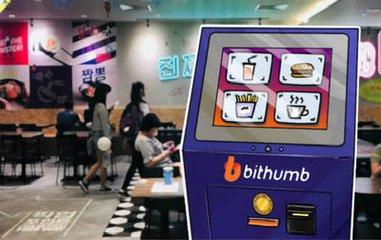 韩国交易所Bithumb被黑客攻击 3200万美元加密货币被盗