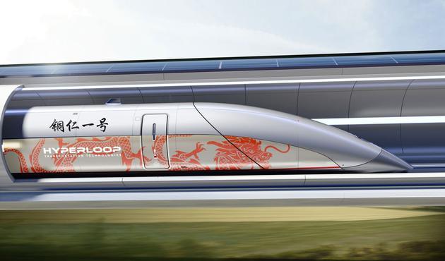 HTT将在贵州建中国首条超级高铁 长度10公里