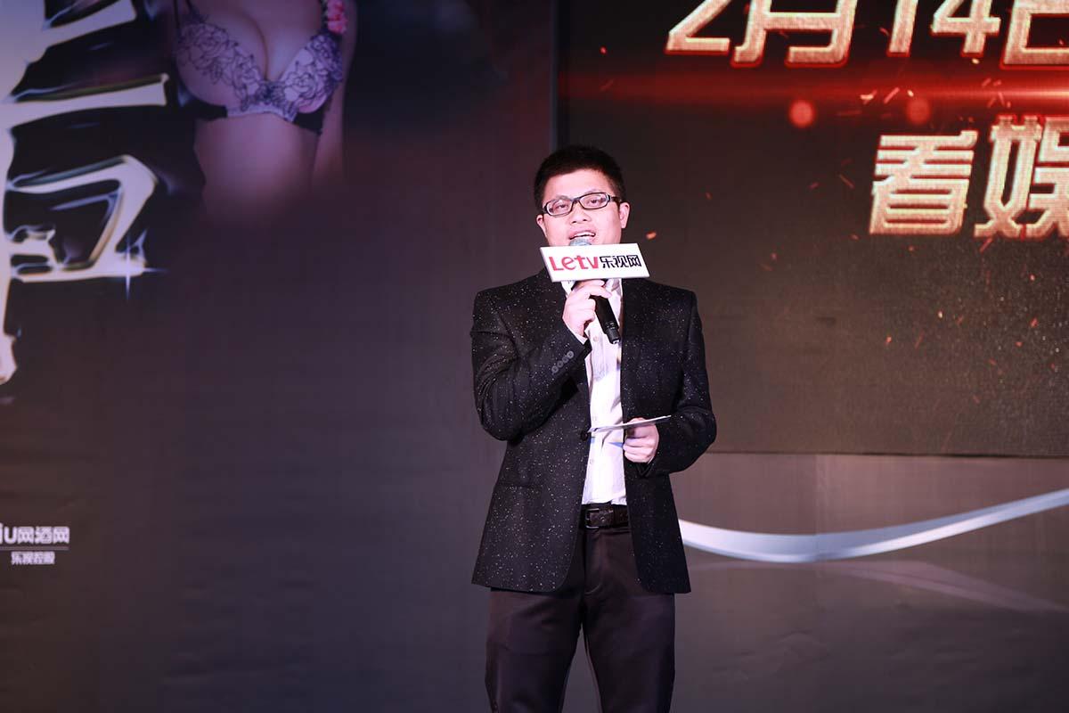 乐视网:刘弘因个人原因申请辞去公司副董事长职务