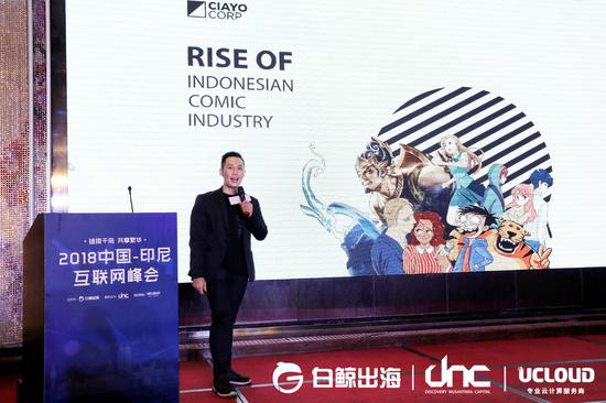 CIAYO Comics创始人 Victorio 介绍漫画为印尼市场带来的新机遇