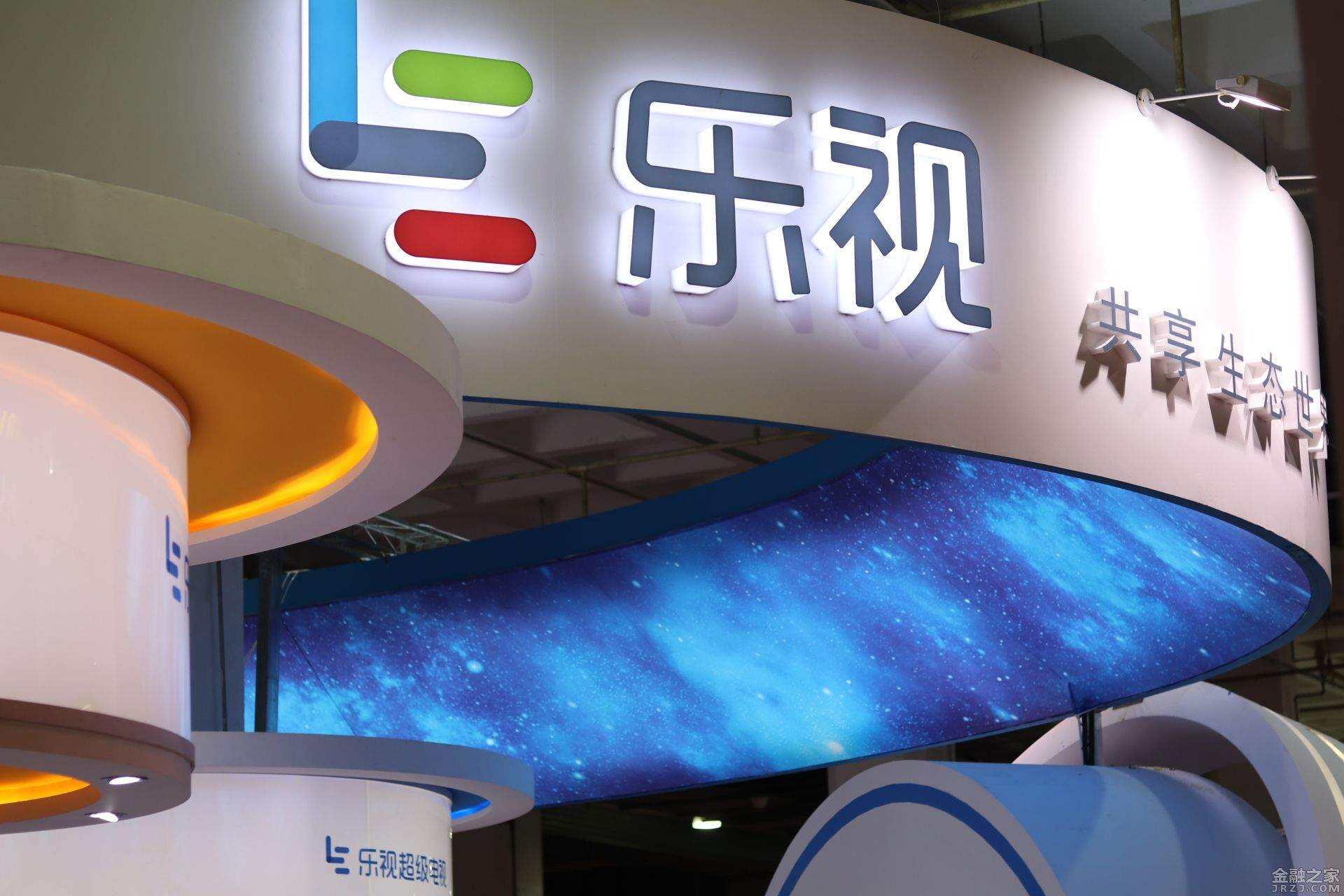 乐视网:公司被起诉类案件合计涉案金额6.75亿元人民币