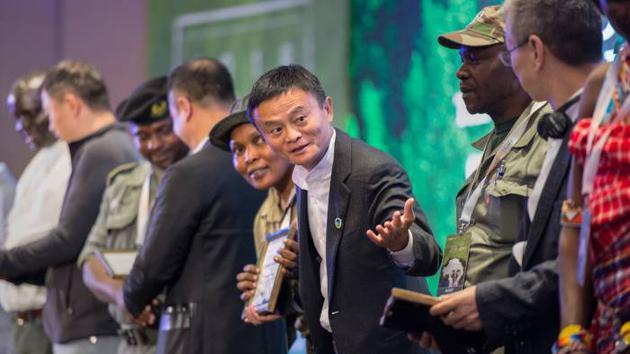 英国《金融时报》无限元宝网页游戏:中美科技企业在非洲竞争激烈