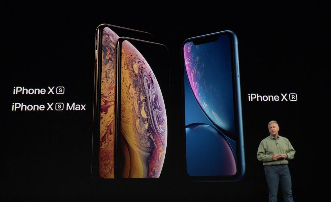 苹果发布iphonexs,iphone xs max和iphone xr 起售价749美元