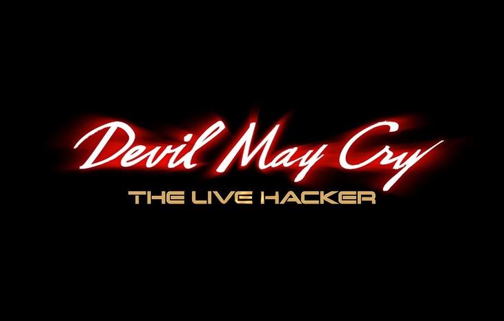 DMCLH_logo_fixw_730_hq.jpg
