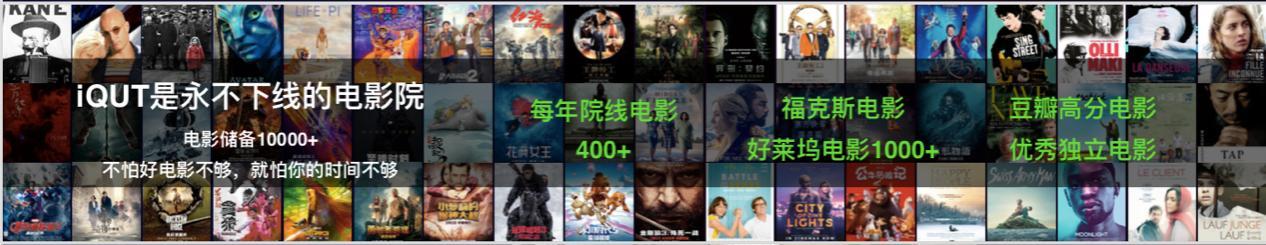 爱奇艺VR一体机斩获双十一京东天猫平台VR品类双冠军