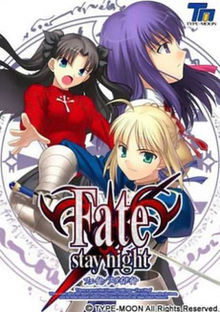 220px-Fate-stay_night.jpg