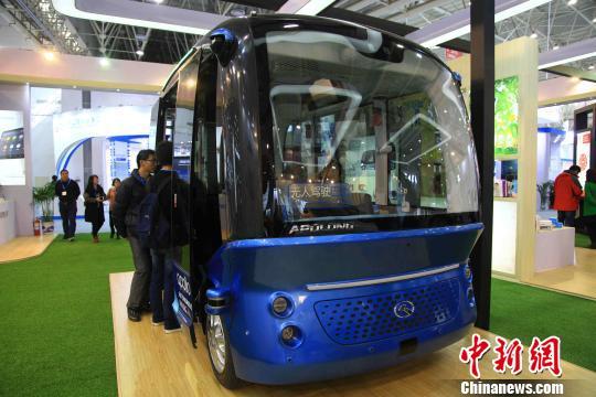 第二届中国工业设计展览会现场展示的无人驾驶小巴 张畅 摄