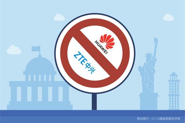 美国两党议员提案 禁止向华为中兴出售芯片等零部件-网上购物