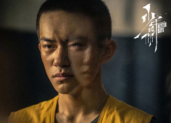 20190122少年的你易烊千玺周冬雨 (5).jpg