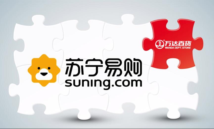 苏宁易购正式收购万达百货下属全部37家百货门店